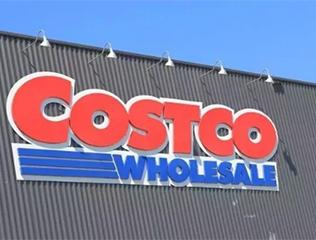 Costco的套路能在中国玩多久?