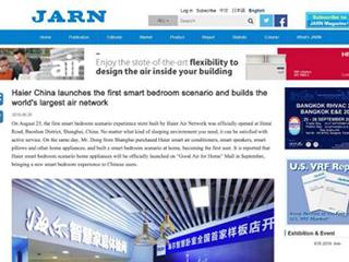 日本《JARN》:海尔构建全球最大空气网