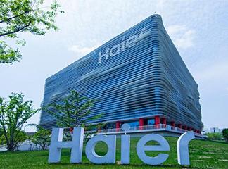 海尔智家半年报:海外市场占比提升5%,卡萨帝继续领跑高端品牌