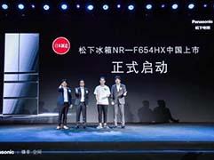 松下多款日本原装进口多门冰箱瞄准中国市场