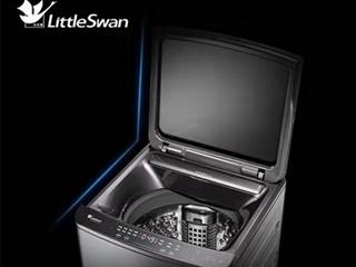 洗衣机逆势增长10% 这只小天鹅对市场施了什么魔法?
