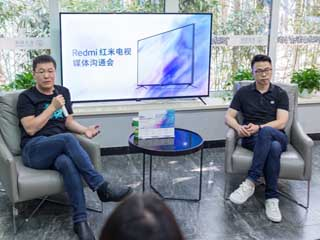Redmi红米电视未来仍高效创新,AIoT将是发展重点