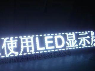 降价减产关厂 LED芯片企业自救还靠新赛道