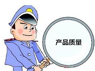 安徽省净水器抽检合格率达80%