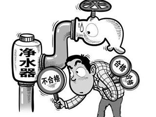 """乱炖大发一分时时彩—大发彩神8官网:净水器变""""毒水器"""",安全用水需谨慎!"""