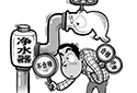 """净水器变""""毒水器"""",安全用水需谨慎!"""