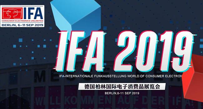 聚焦全球智能科技新品 IFA2019我们在前方