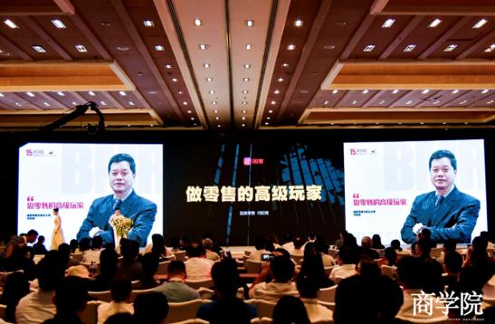 国美何阳青:发挥核心竞争力与用户建立长期链接