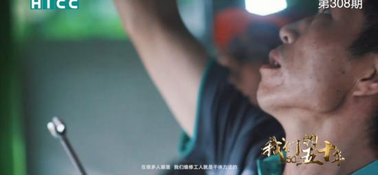 """""""干维修,更要搞技术""""专访海信冰箱维修技术能手刘广齐"""