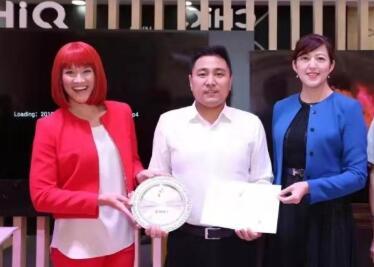 IFA2019|是de,长hong又获guo际大奖了!