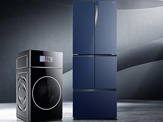极速制冷免污分类洗护 TCL冰箱洗衣机精品闪耀IFA2019