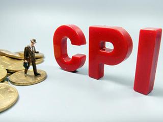 """8月CPI为2.8%继续处于""""2时代""""与上月持平"""