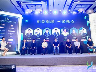 2019中国洗碗机行业高峰论坛环节