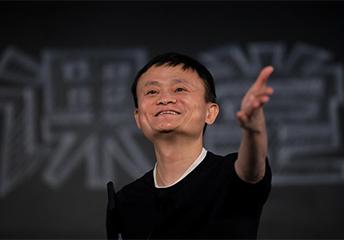 马云顺利交班是对创业者最好的奖励