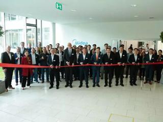 美的欧洲研发中心正式揭牌,全球研发网络再添新彩