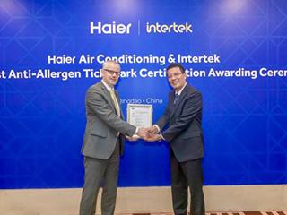 海尔空调荣获Intertek颁发其全球首张空调防过敏TICK-MARK证书
