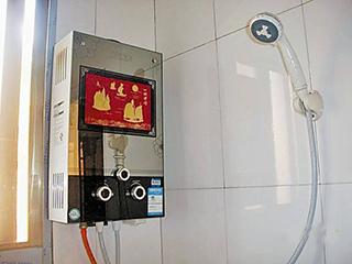 河北省市场监督管理局提示:慎选慎购直排式燃气热水器
