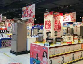 智慧零售再添新成员,北京苏宁易购家乐福23店同开
