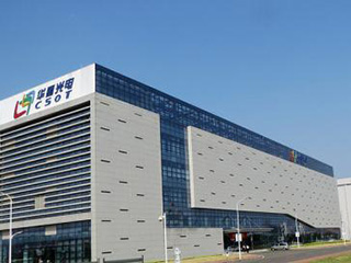 传TCL旗下华星光电为华为智慧屏主要供应商