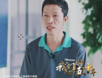 海信冰箱维修技术能手刘广齐:干维修,更要搞技术