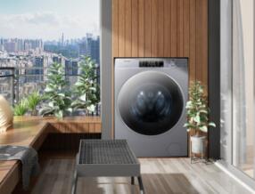 获权威技术大奖!海信洗衣机用黑科技征服IFA
