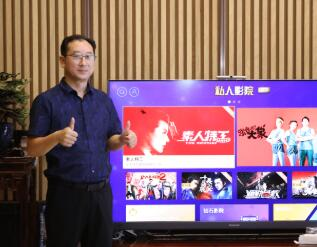 上海林先生花50万购买海尔高端智慧家庭解决方案