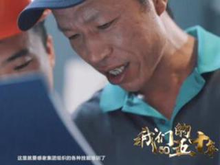 做生产线上永不生锈的螺丝钉——海信冰箱维修技术能手刘广齐