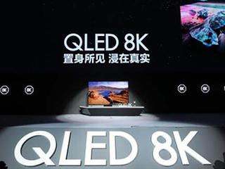 """QLED足彩导航全球销量突破540万台,三星足彩导航剑指""""十四连冠"""""""
