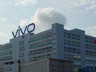 vivo回应造电视传闻:未来以个人为中心 不考虑智慧屏