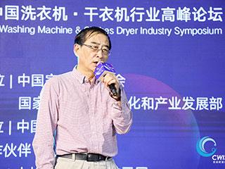 国家信息中心资深产业专家蔡莹:宏观经济形势分析