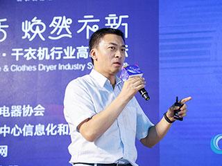 奥维云网副总裁韩昱:用户数说洗衣机