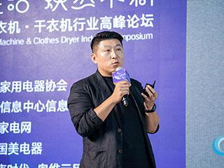 中国工业文化创新创业基地运营总监张绍杰:大隐于室