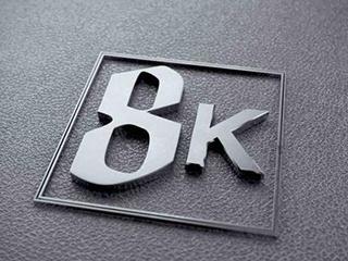 8K足彩导航只依靠8K技术?背后这些问题都将影响8K普及