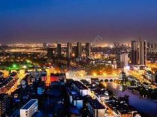 中国轻工产业高端服务产业园在安徽滁州奠基
