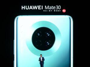 电影四摄重构想象 华为Mate30系列3999元起国内开售