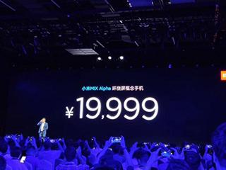 19999元的5G手机横空而出!凭啥这么贵?
