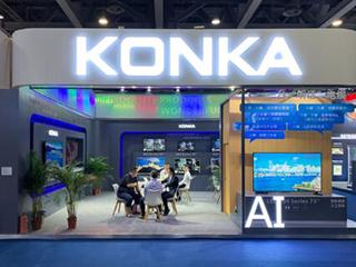 康佳彩电积极布局全球化 自主品牌迈向国际舞台