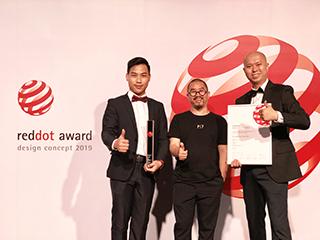 红点概念奖颁奖,万家乐、法拉利、苹果等摘得至尊奖
