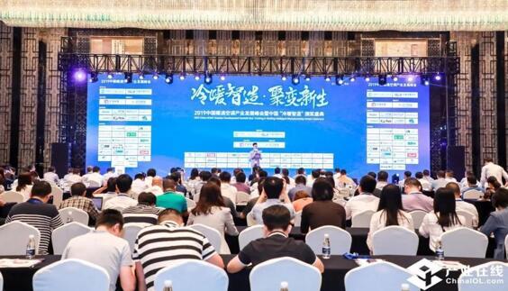2019中国暖通空调产业发展峰会圆满召开