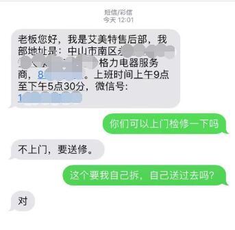 QQ截图20190927135413