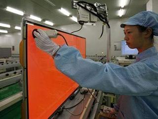 55寸LCD面板将跌破100美元 降幅高达30%