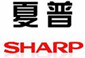 63年历史成过去,夏普停止在日本生产白色家电!