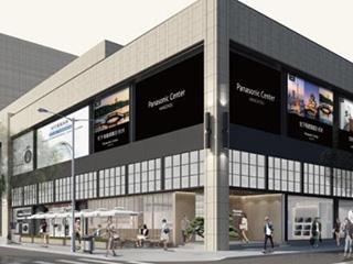 松下全球第3家品牌中心落户杭州 为美好愿景再谱新华章