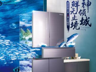 海信冰箱食神中式五门新品 中式生活可以更简约