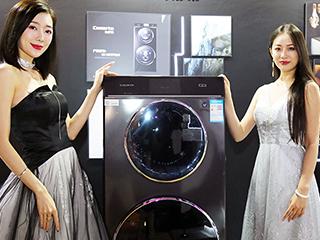 2019中国洗衣机•干衣机行业高峰论坛