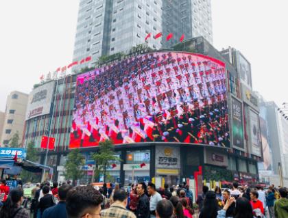 苏宁国庆大数据:国货增长16.2%,大家电换新额超3亿