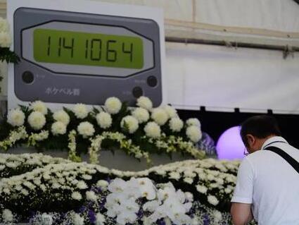 日本为50多岁的传呼机举办了一场葬礼