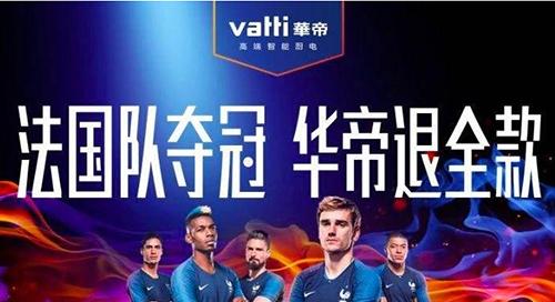 【热点】火箭队陷涉港不当言论丑闻,家电品牌搞体育营销警惕潜在风险