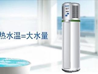 澄清!空气能热水器的5大误区你必须要知道!