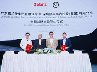 格兰仕与顺丰全球战略合作! 强强联手开启家电智能物流新纪元